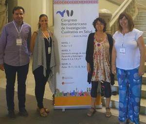 2016 Congreso Iberoamericano de Investigación Cualitativa en Salud